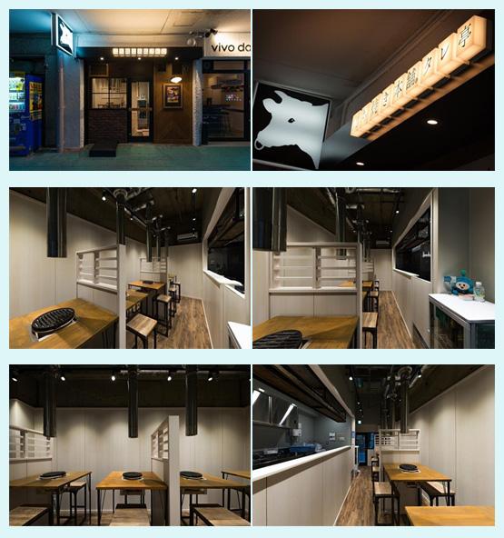 焼肉屋・鉄板焼き店・お好み焼き屋 内装デザイン事例17